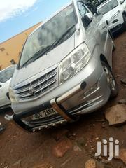 Toyota Alphard 2005 | Cars for sale in Central Region, Kampala