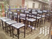 Bar Stools | Furniture for sale in Central Region, Mukono