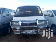 New Toyota HiAce 1994 White | Cars for sale in Central Region, Kampala