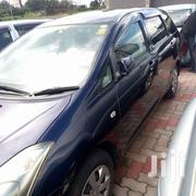 Toyota Wish 2006 Blue   Cars for sale in Central Region, Kampala