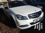 Mercedes-Benz C200 2003 White | Cars for sale in Central Region, Kampala
