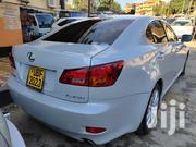 Lexus LS 2008 White | Cars for sale in Central Region, Kampala