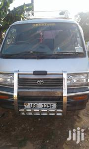 Mathias Car Hire And Tours And Travel | Travel Agents & Tours for sale in Central Region, Wakiso