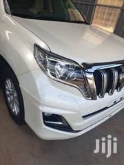 New Toyota Land Cruiser Prado 2015 White | Cars for sale in Central Region, Kampala