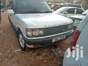 Rover | Cars for sale in Central Region, Kampala