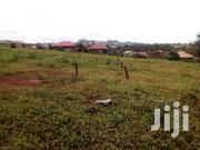 Very Hot Plot on Forced Sale in Bujjuko Mityaana Rd With Private Title | Land & Plots For Sale for sale in Central Region, Kampala