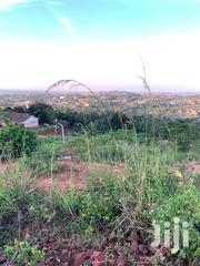 24 Decimals In Kira Bulindo | Land & Plots For Sale for sale in Central Region, Wakiso