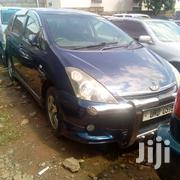 Toyota Wish 2005 Blue | Cars for sale in Central Region, Kampala