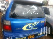 Subaru Forester 2004 Blue | Cars for sale in Central Region, Kampala