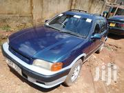 Toyota Carib 1996 Blue | Cars for sale in Central Region, Kampala