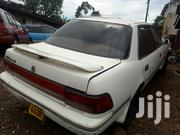 Toyota Corona 1993 White | Cars for sale in Central Region, Kampala