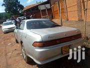 Toyota Mark II 1994 Silver | Cars for sale in Central Region, Kampala