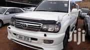 Toyota Land Cruiser 2002 White | Cars for sale in Central Region, Kampala
