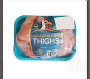 Yyo Kuku Dressed Chicken Thighs 500gm | Meals & Drinks for sale in Central Region, Kampala