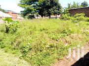 Plot of Land for Sale in Najjera 12 Decimals | Land & Plots For Sale for sale in Central Region, Kampala