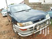 Toyota Corolla 1998 Blue | Cars for sale in Central Region, Kampala