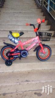 Kids Bikes | Toys for sale in Central Region, Kampala