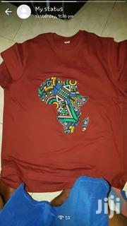 Kitenge T.Shirts | Clothing for sale in Central Region, Kampala
