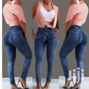 Ladys Jeans | Clothing for sale in Central Region, Kampala