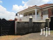 Four Bedroom House In Kirinya Bweyogerere For Rent | Houses & Apartments For Rent for sale in Central Region, Kampala