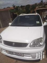 Vehicle-raum | Cars for sale in Central Region, Mukono