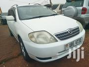 New Toyota Fielder 2002 White | Cars for sale in Central Region, Kampala