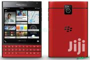 BlackBerry Passport 32 GB Red | Mobile Phones for sale in Central Region, Kampala