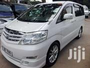 Toyota Alphard Model 2005 Full Option For Sale | Cars for sale in Central Region, Kampala