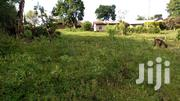 Plot For Sale In Njara, Fort Portal. | Land & Plots For Sale for sale in Western Region, Kabalore
