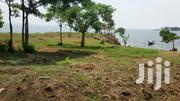 3 Acar In Busabala Kingo Measuring 35 Decimals And Over Looking Lake | Land & Plots For Sale for sale in Central Region, Kampala