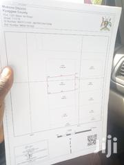 Plot Of Land Entebbe In Namugongo Jogo For Sale | Land & Plots For Sale for sale in Central Region, Kampala
