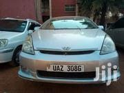 Toyota Wish Uaz | Cars for sale in Central Region, Kampala