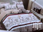 Duvets Set | Home Accessories for sale in Central Region, Kampala