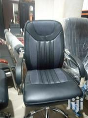 Brand New Office Chair | Furniture for sale in Central Region, Kampala