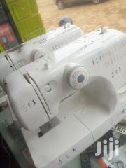 Uk Used Sewing Machine For Sale | Manufacturing Equipment for sale in Central Region, Kampala