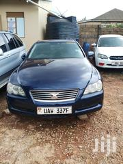 Toyota Mark X 2003 Blue   Cars for sale in Central Region, Kampala