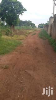 1 Acre and 50 Decimals   Land & Plots For Sale for sale in Central Region, Wakiso