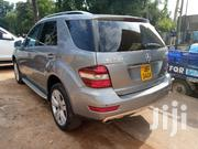 Mercedes-Benz E350 2006 | Cars for sale in Central Region, Kampala