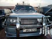 Toyota Land Cruiser 1991 Silver | Cars for sale in Central Region, Kampala
