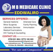 MB Medicare Clinic | Health & Beauty Services for sale in Central Region, Wakiso