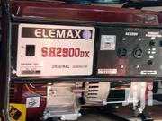 Generator 2.8kva | Electrical Equipments for sale in Central Region, Kampala