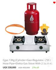 Gass Cylinder and Plate | Kitchen Appliances for sale in Central Region, Kampala