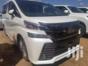 Toyota Alphard 2017 White | Cars for sale in Central Region, Kampala