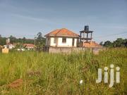 24decimals Plot of Land for Sale Kira at 250m | Land & Plots For Sale for sale in Central Region, Kampala