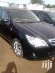 Subaru | Cars for sale in Central Region, Kampala