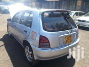Toyota Starlet 1997 Silver | Cars for sale in Central Region, Kampala