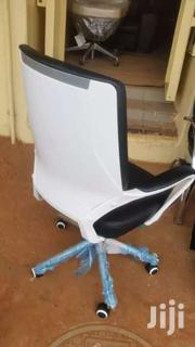 Leather Office Chair From Marasia | Commercial Property For Sale for sale in Central Region, Kampala