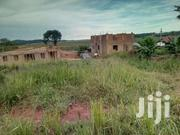 Small Plot With Thousand View Of The Lake In Munyonyo At Only 7.5m Shs | Land & Plots For Sale for sale in Central Region, Kampala
