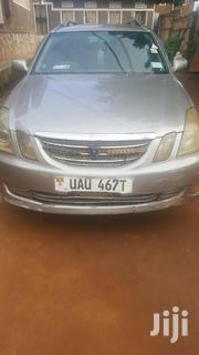 Toyota Mark II 2006 Gray | Cars for sale in Central Region, Kampala