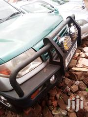 Toyota Gaia 1999 Blue   Cars for sale in Central Region, Kampala